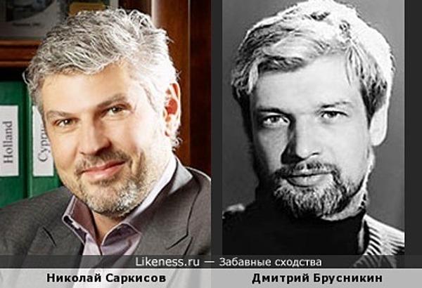 Николай Саркисов и Дмитрий Брусникин