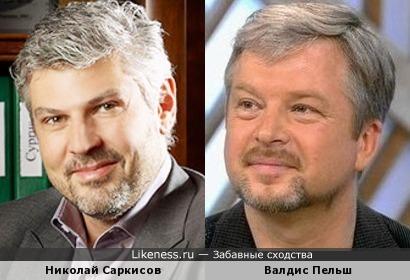 Николай Саркисов и Валдис Пельш