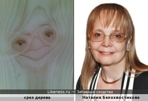 Узор на срезе дерева чем-то напомнил Наталию Белохвостикову