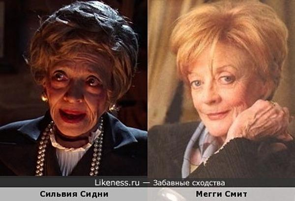 Сильвия Сидни и Мегги Смит