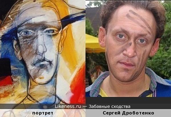 Персонаж на портрете художника Данилова напомнил Сергея Дроботенко )