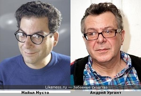 Майкл Мусто напомнил Андрея Урганта