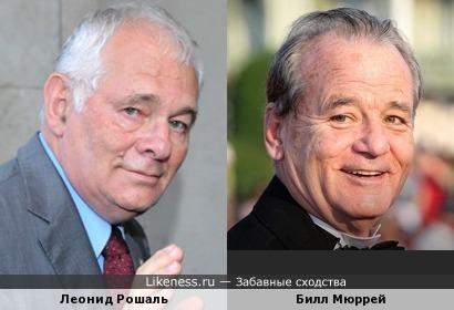 Леонид Рошаль и Билл Мюррей чем-то похожи