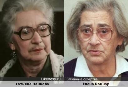 Татьяна Панкова напомнила Елену Боннэр