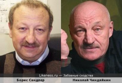 Борис Сандлер напомнил Николая Чиндяйкина