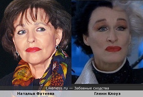 Наталья Фатеева на этом фото чем-то напомнила Гленн Клоуз в роли Круэллы