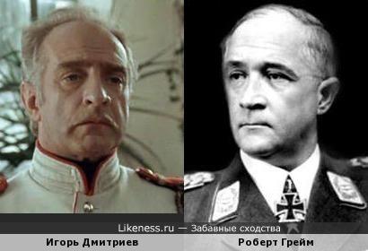 Роберт Грейм чем-то напомнил Игоря Дмитриева