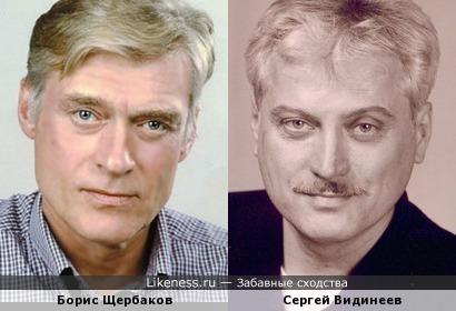 Сергей Видинеев напомнил Бориса Щербакова