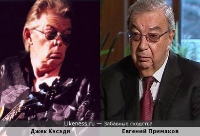 Тайное увлечение Евгения Примакова было - рок-музыка?