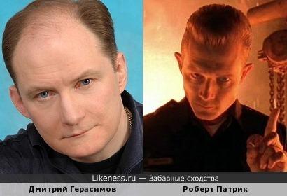 Дмитрий Герасимов Напомнил Роберта Патрика