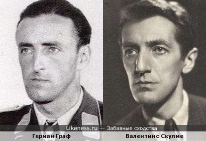 Валентинс Скулме и Герман Граф