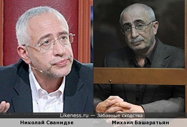 Замдекана МГУ Михаил Башаратьян и Николай Сванидзе