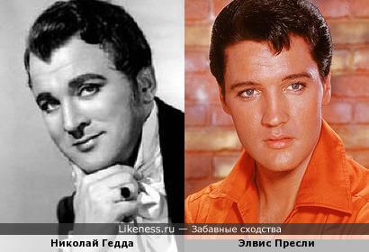 Николай Гедда напомнил Элвиса Пресли