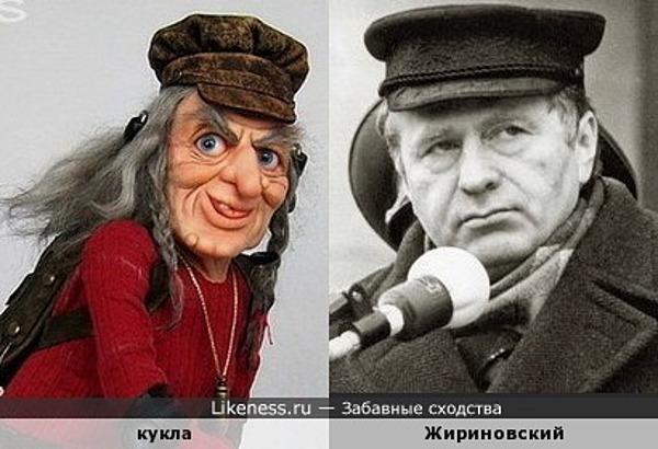 Авторская кукла напомнила Жириновского
