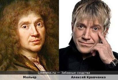 Алексей Кравченко в далеком прошлом увлекался комедией...