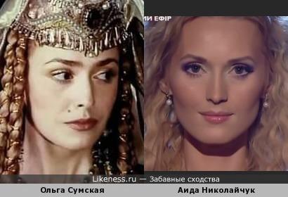 Аида Николайчук напомнила Ольгу Сумскую в роли Роксоланы