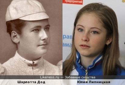 Дама на старинном фото напомнила Юлию Липницкую