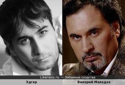 У певца Эдгара и Валерия Меладзе есть что-то общее