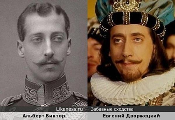 Принц Альберт Виктор напомнил Евгения Дворжецкого