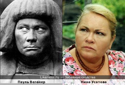 Пауль Вегенер в образе напомнил Нину Усатову