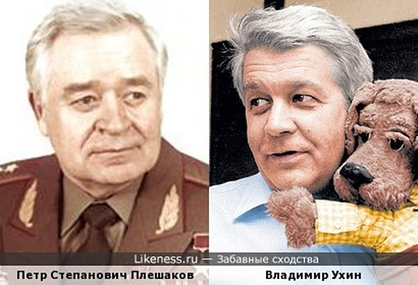 Генерал Петр Степанович Плешаков