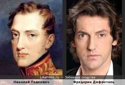 Николай Первый и Фредерик Дифенталь