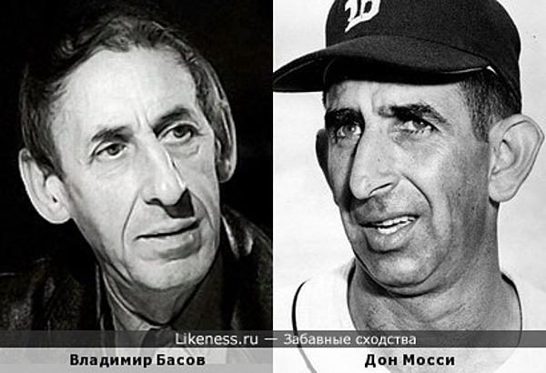 Владимир Басов и Дон Мосси