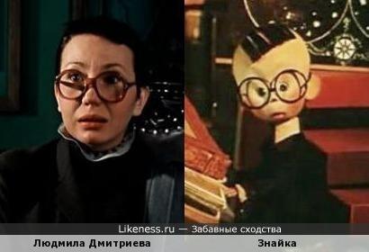 Людмила Дмитриева в образе Сюзанны Бриссар всегда кого-то напоминала... )