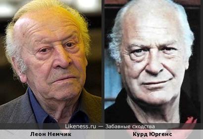 Леон Немчик и Курд Юргенс