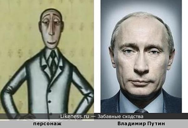 "Персонаж из мультфильма ""Шкаф"