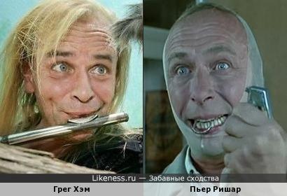 Эмоциональное сходство )