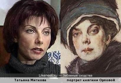 Татьяна Миткова на портрете Валентина Серова