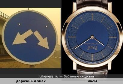 Дорожный знак похож на часы