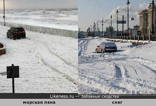 За снегом еще никто не соскучился? ))