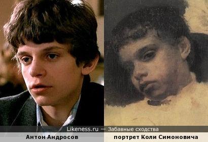 Мальчик на портрете Серова напомнил Антона Андросова