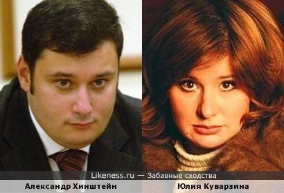 Актриса и депутат