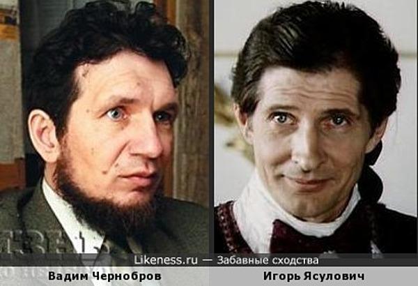 Вадим Чернобров и Игорь Ясулович