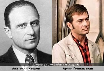 Анатолий Кторов напомнил Арчила Гомиашвили