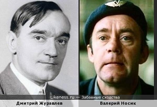 Дмитрий Журавлев и Валерий Носик