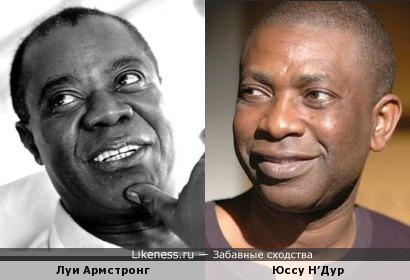 Юссу Н'Дур и Луи Армстронг