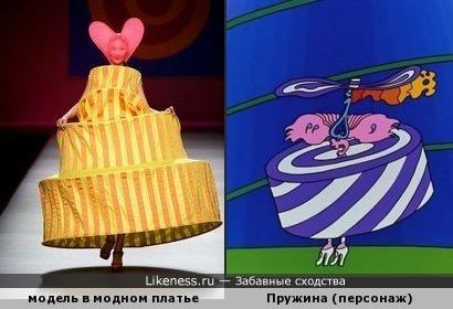 """Тортоподобная модель напомнила персонаж из мультфильма """"Шкатулка с секретом"""""""