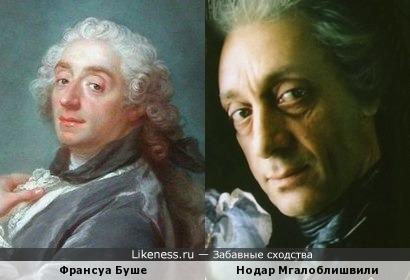 Художник Франсуа Буше напомнил Нодара Мгалоблишвили в образе графа Калиостро