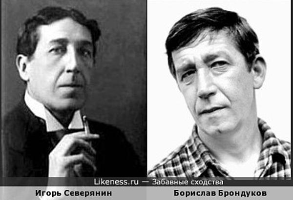 Игорь Северянин напомнил Борислава Брондукова