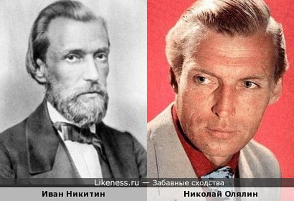 Иван Никитин и Николай Олялин