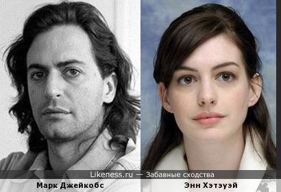 Марк Джейкобс и Энн Хэтэуэй чем-то похожи