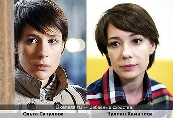 Ольга Сутулова и Чулпан Хаматова