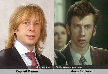 Сергей Левин немного похож на молодого Илью Баскина