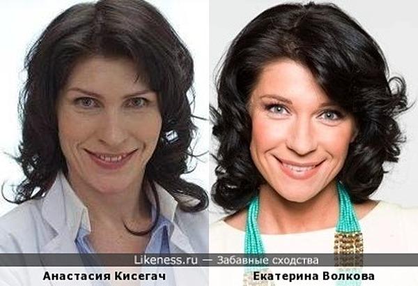 Анастасия Кисегач и Екатерина Волкова