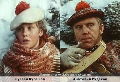 Они были похожи в этом фильме, и не только смешными шапочками