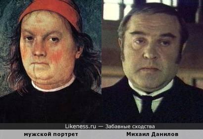 Портрет Пьетро Перуджино напомнил Михаила Данилова